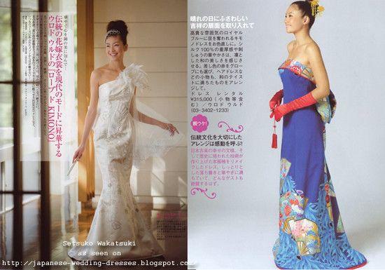 Western-Style Kimono Fabric Wedding Dresses from Setsuko Wakatsuki ...