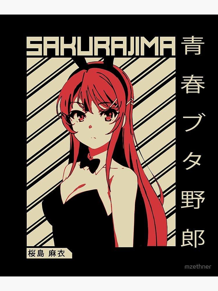 Mai Sakurajima - Rascal Does Not Dream Of Bunny Girl Sempai | Anime Shirt Poster
