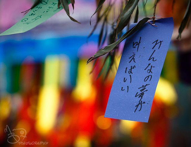YuzuNews dal 21 al 31 luglio tanzaku sendai tanabata