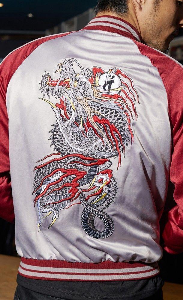 Man Yakuza Cigar Tattoo: Yakuza Tattoo Kiryu #yakuza #tattoo #kiryu #body #suit
