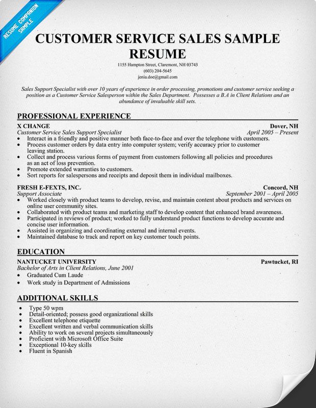 Customer Service Sales Resume Sample