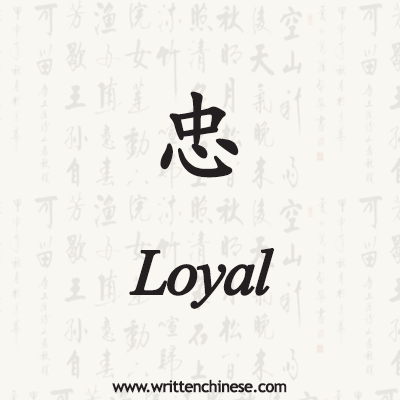 6 Ways To Get Sensible Chinese Character Tattoo Ideas Tattoos