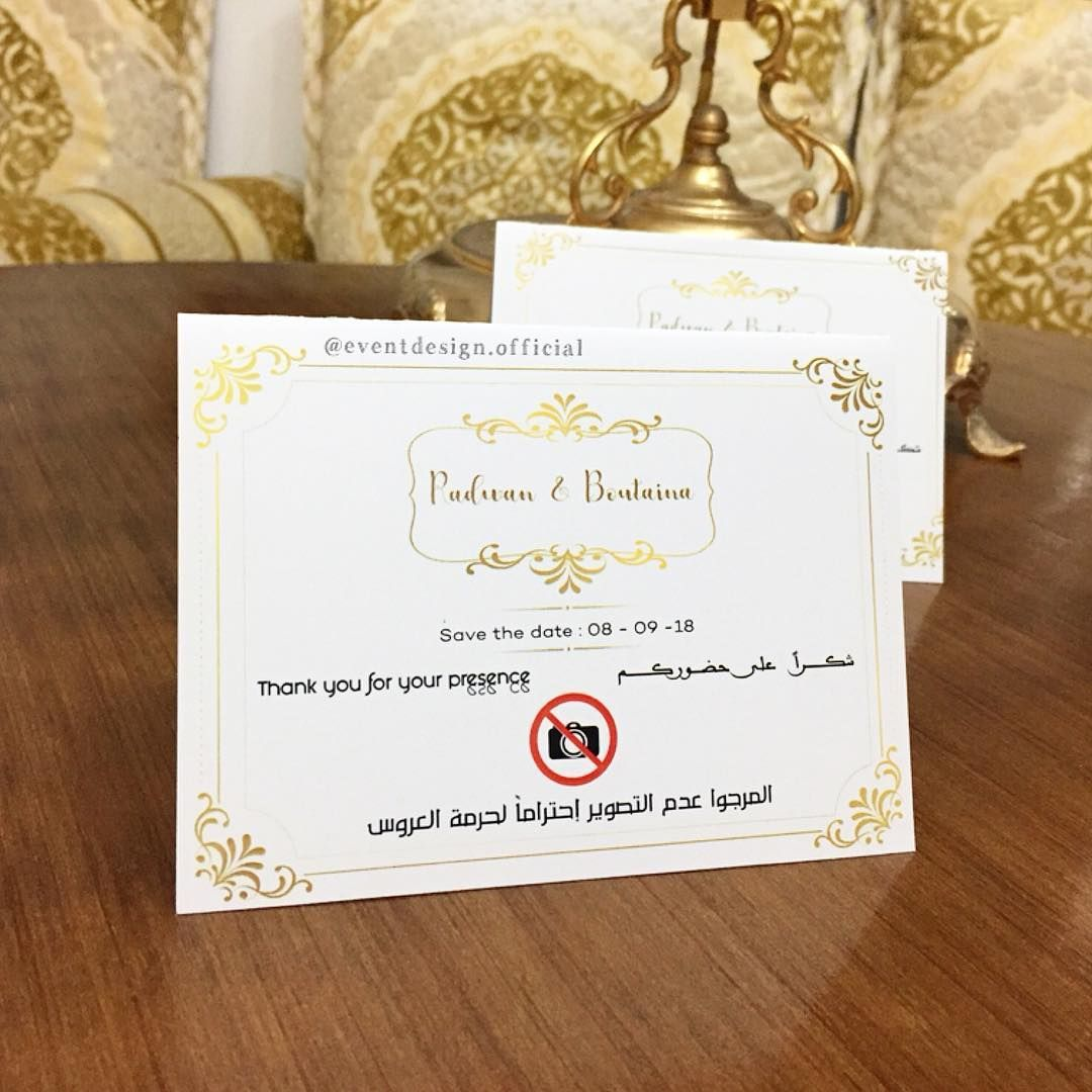 Pin By Manal Azami Hassani On Fete Marocaine Place Card Holders Cards Save The Date