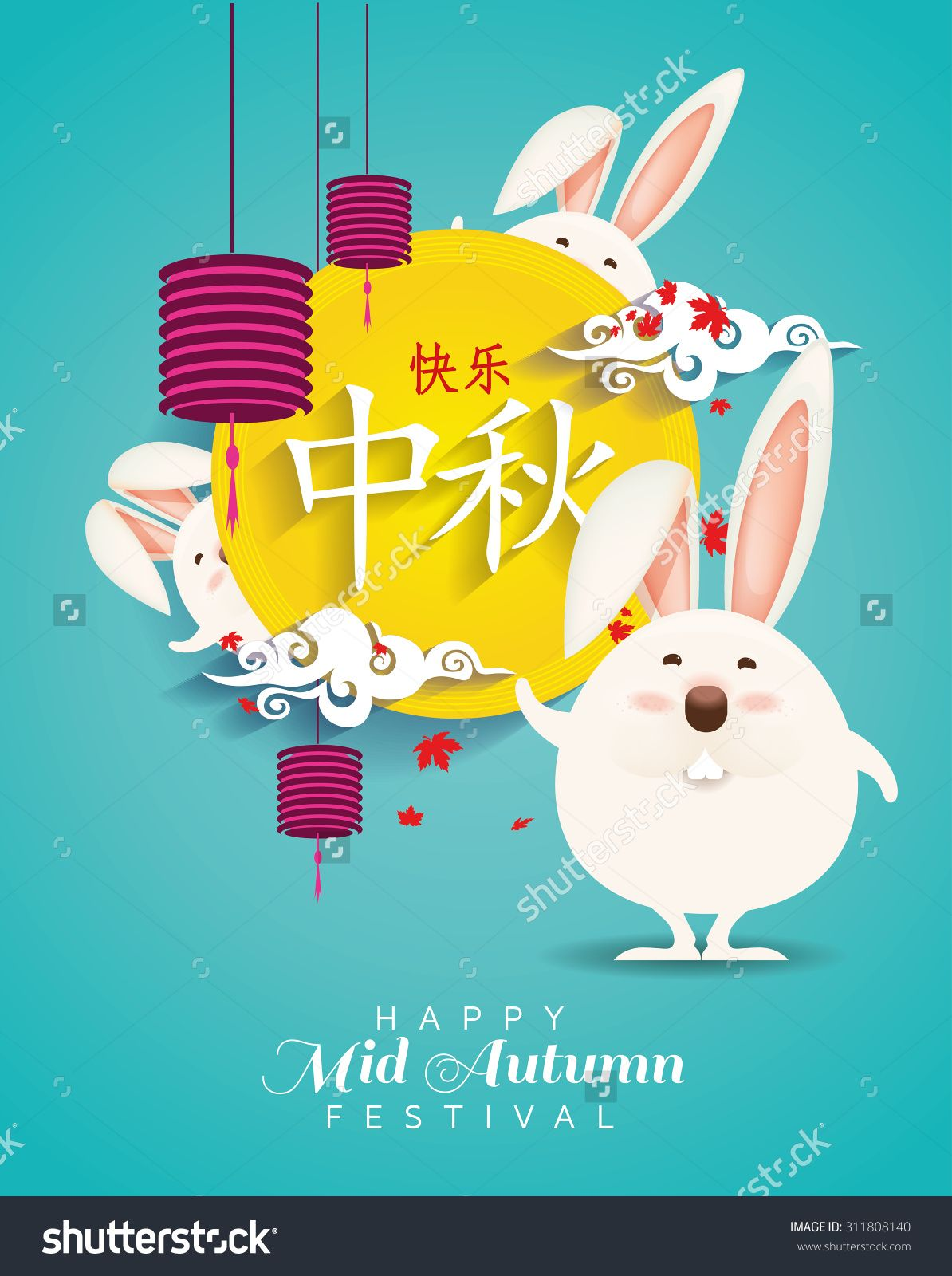 Happy mid autumn festivalfor those who doesnt know what this happy mid autumn festivalfor those who doesnt know what this festival is all about it is a time in a year that families and friends would buy a kristyandbryce Choice Image