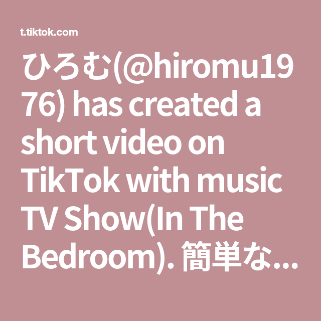 Photo of ひろむ(@hiromu1976) has created a short video on TikTok with music  TV Show(I…