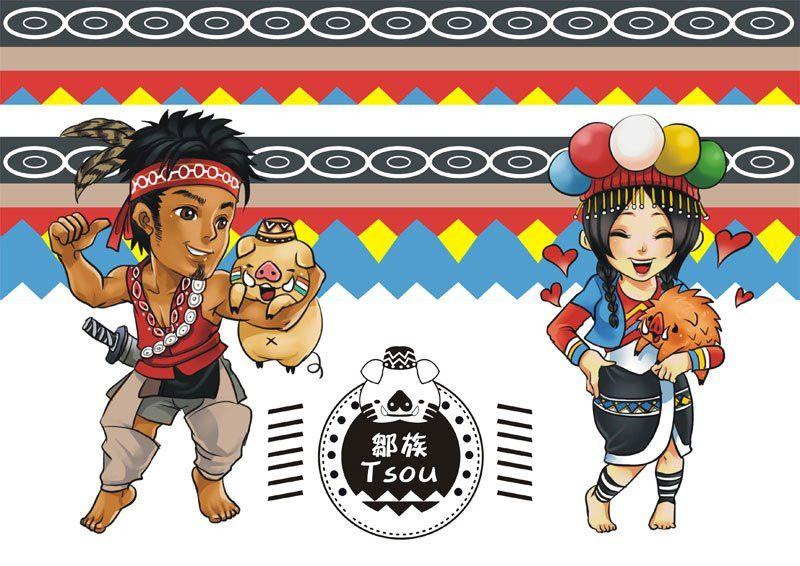 台灣風味原住民 14民族 鄒族tsou Art Chibi Character