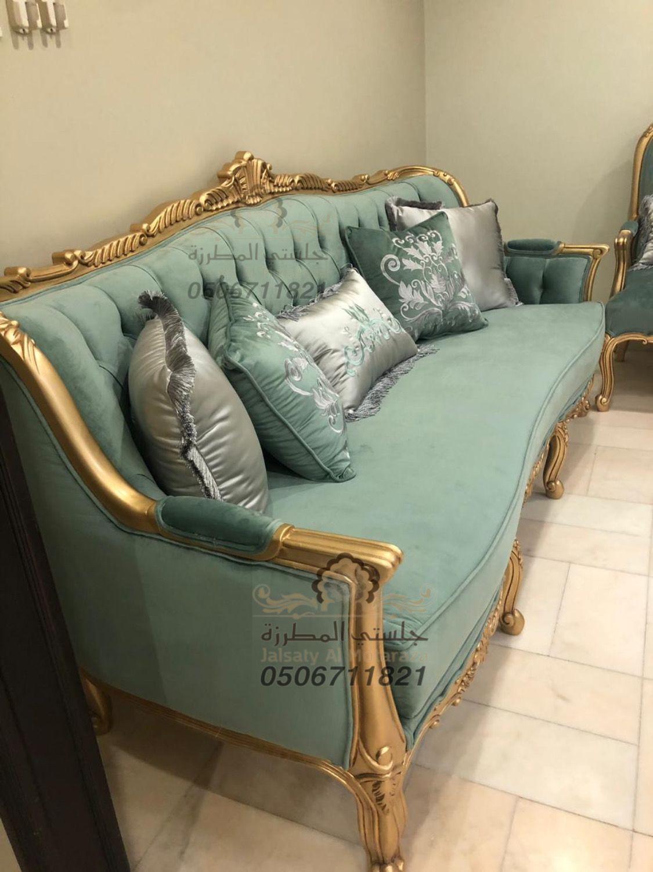كنب كلاسيكي روعة من تصميم وتنفيذ جلستي المطرزة جوال التواصل 0506711821 Furniture Chaise Lounge Home Decor