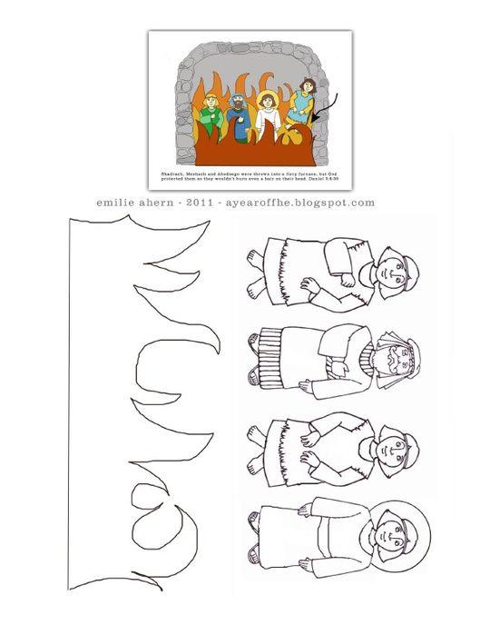 поделка-трое юношей в печи_001 (540x700, 153Kb) | Ветхий завет ...