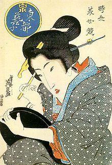 Afbeeldingsresultaat voor qiu ying 1494-1552