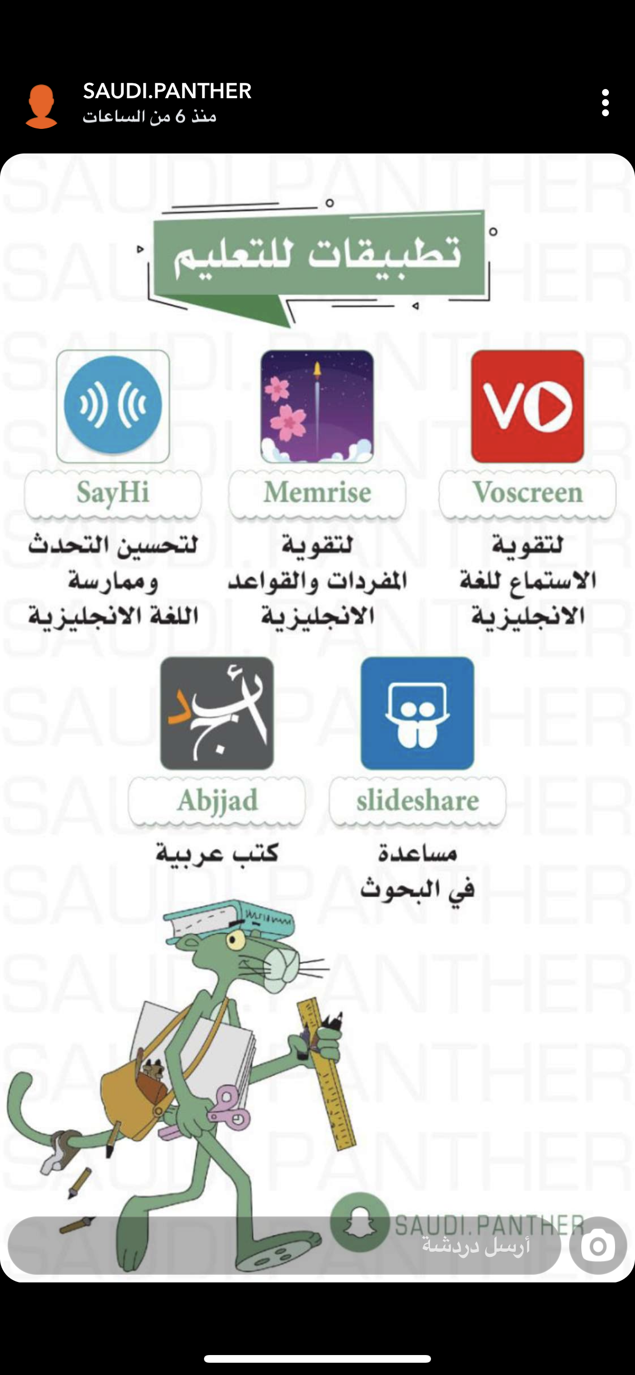 Pin By Demoįselle Milla On Arabic Food In 2020 English Language Learning Grammar English Writing Skills Learning Websites