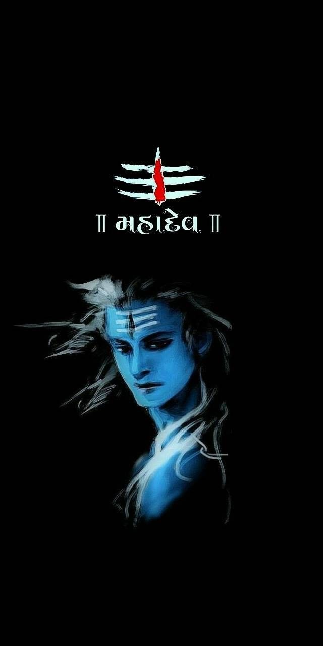 Lord Shiva Hd Wallpaper 4k For Mobile 1920x1080 - tourolouco