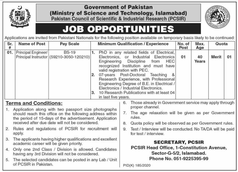 Ministry Of Science Technology Jobs July 2020 Jobs In Pakistan In 2020 Technology Job Jobs In Pakistan Science And Technology