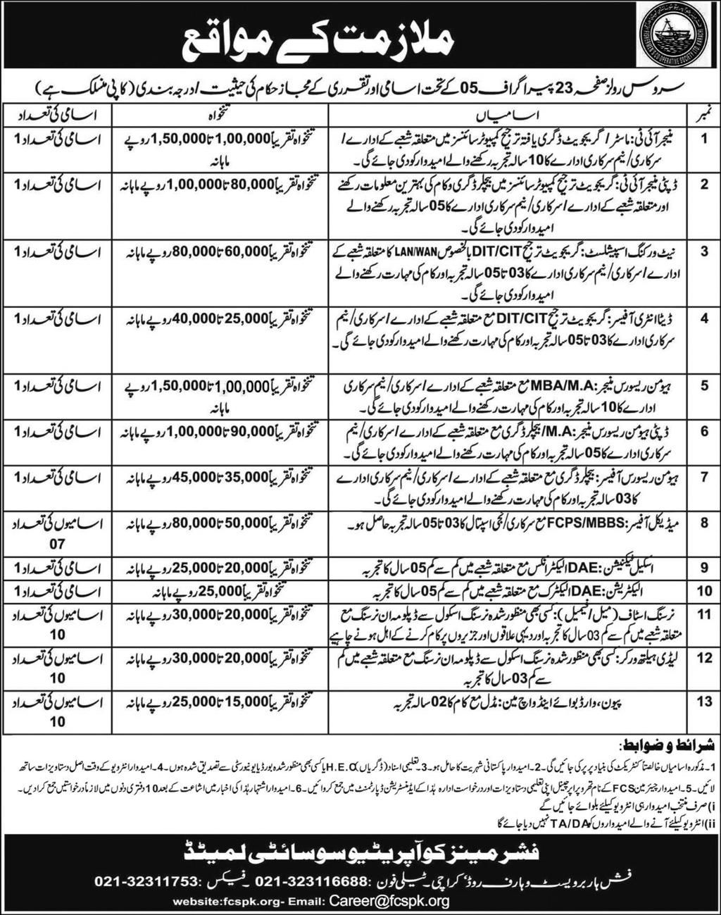Fishermen Cooperative Societies Limited Jobs  In Karachi For
