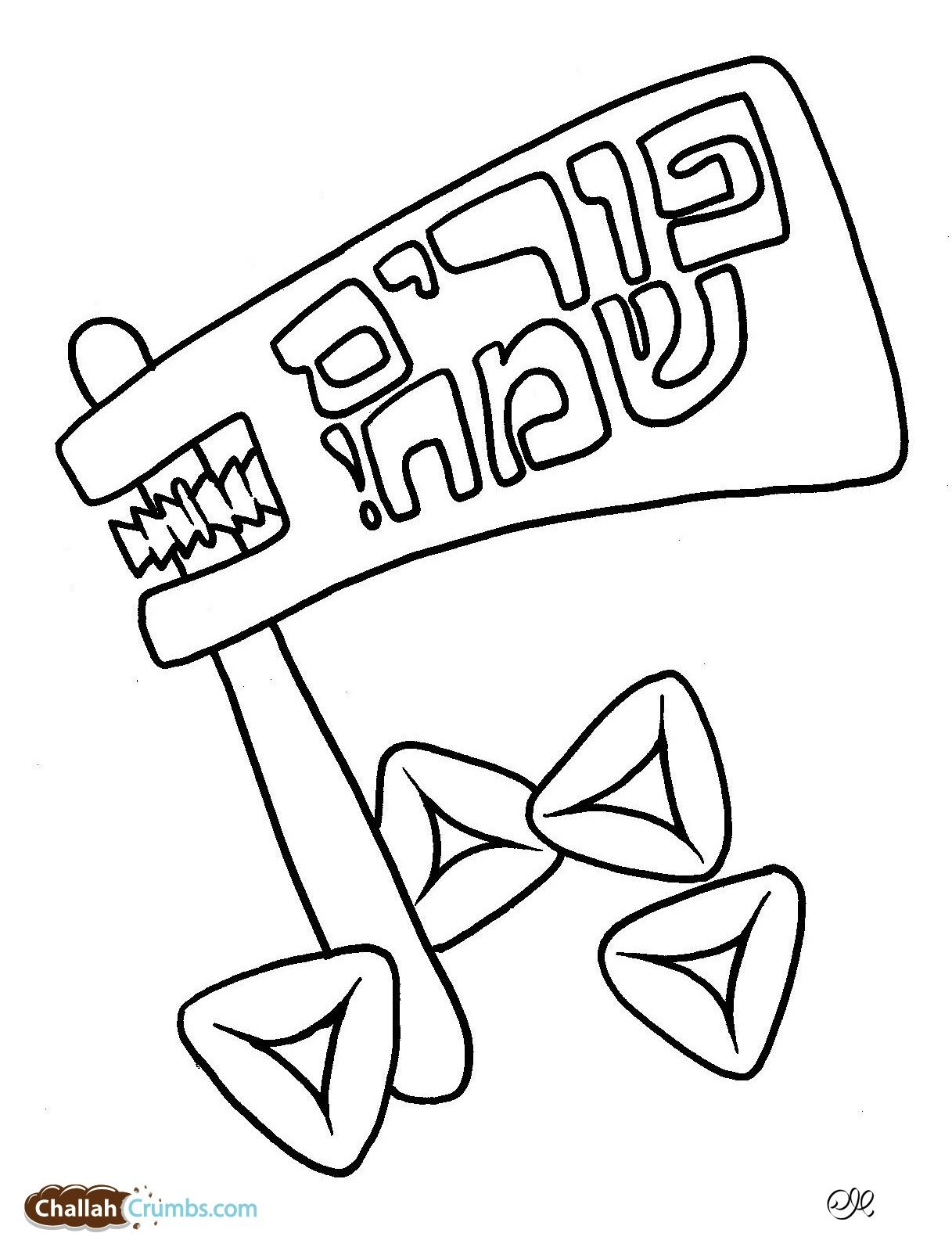 Coloring Grogger Happy Purim Purim Crafts Preschool