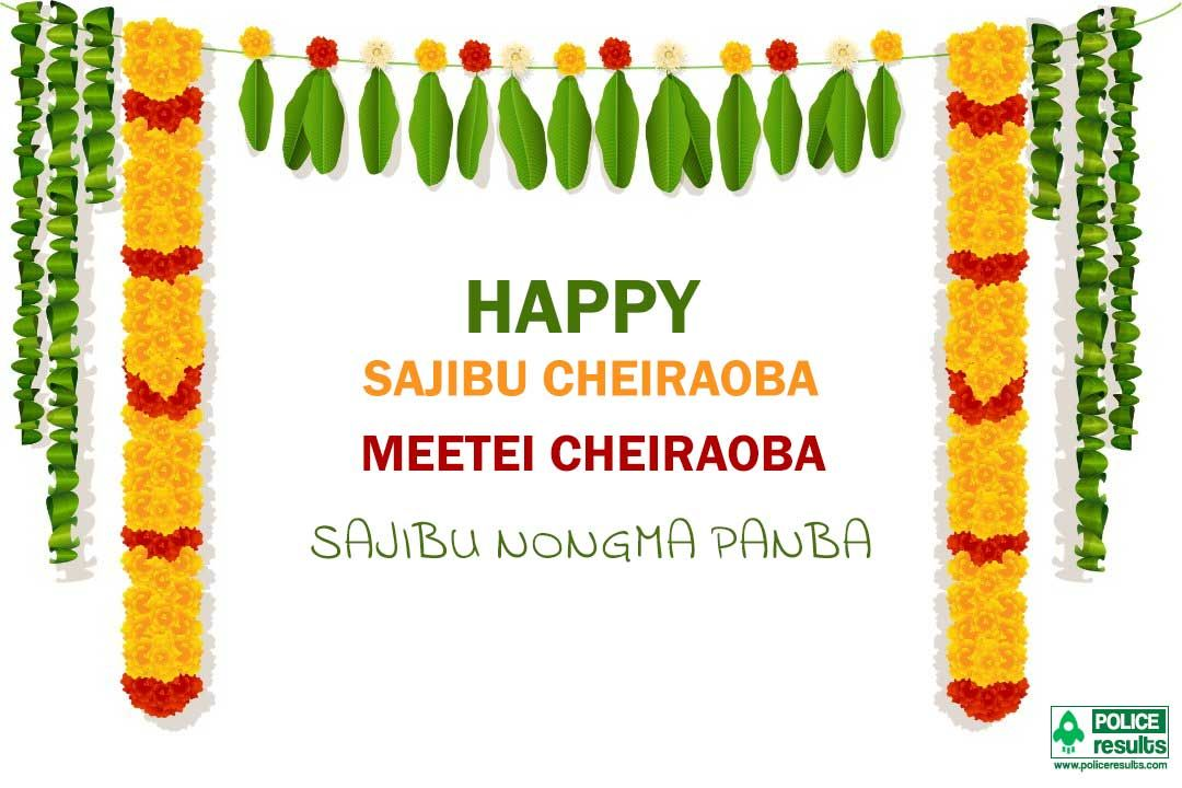Sajibu Cheiraoba Wishes 2020 Meetei Cheiraoba Greetings