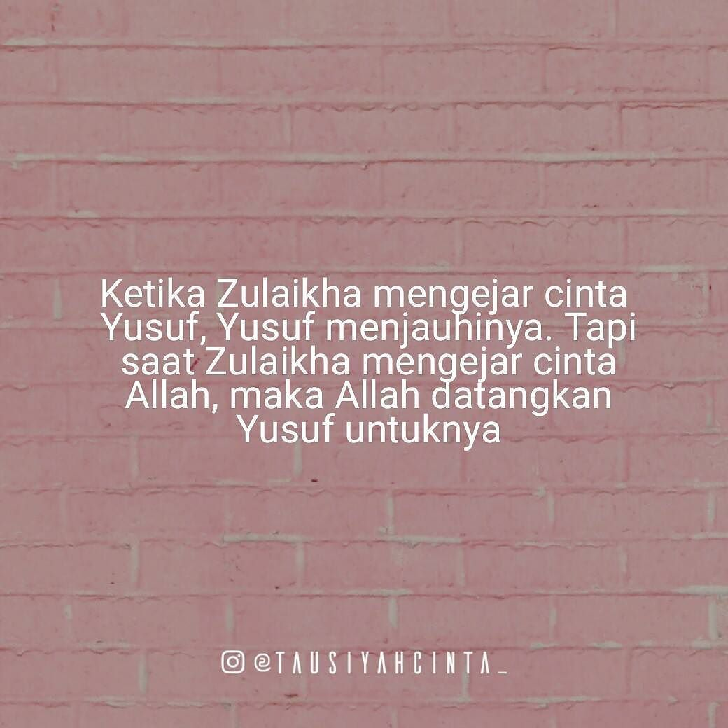 Pin By Dwi Sri Wahyuni On Doa Quotes Muslim Pinterest Quotes