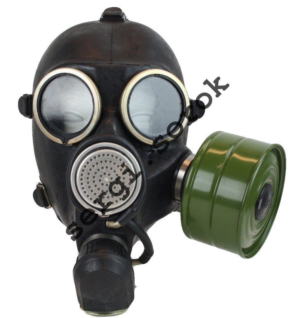 Russian Nbc Nuclear War Genuine Gas Mask Respirator Gp 7 Made 2016