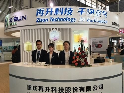 Chongqing Zaisheng Tech Invests Usd18 Million After Impressive