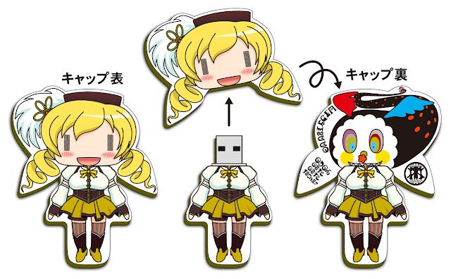 Mami Tomoe Usb Flash Drive You Just Remove Her Head Shut Up And