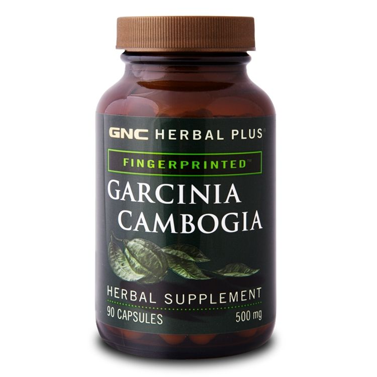 Health Supplement Garcinia Cambogia Weight Loss Garcinia Cambogia Garcinia Cambogia Pills