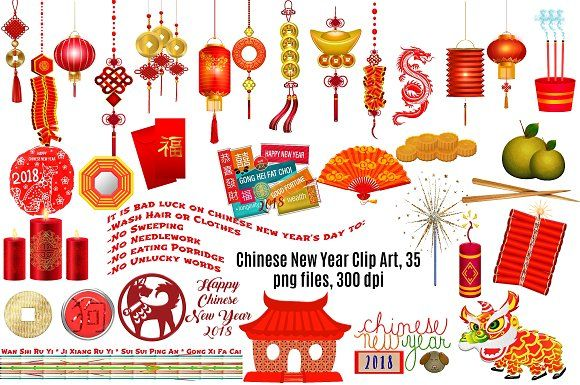 chinese new year 2018 clip art by frankiesdaughtersdesign on creativemarket creative market clip art and graphics pinterest clip art and graphics