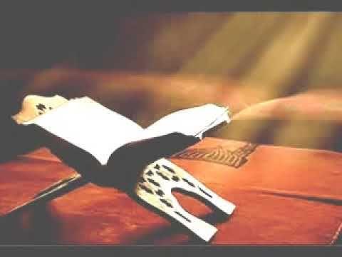 Holy Quran الرقية الشرعية فعاله بامر الله الشيخ سعود الفايز Blog Blog Posts Playing Cards