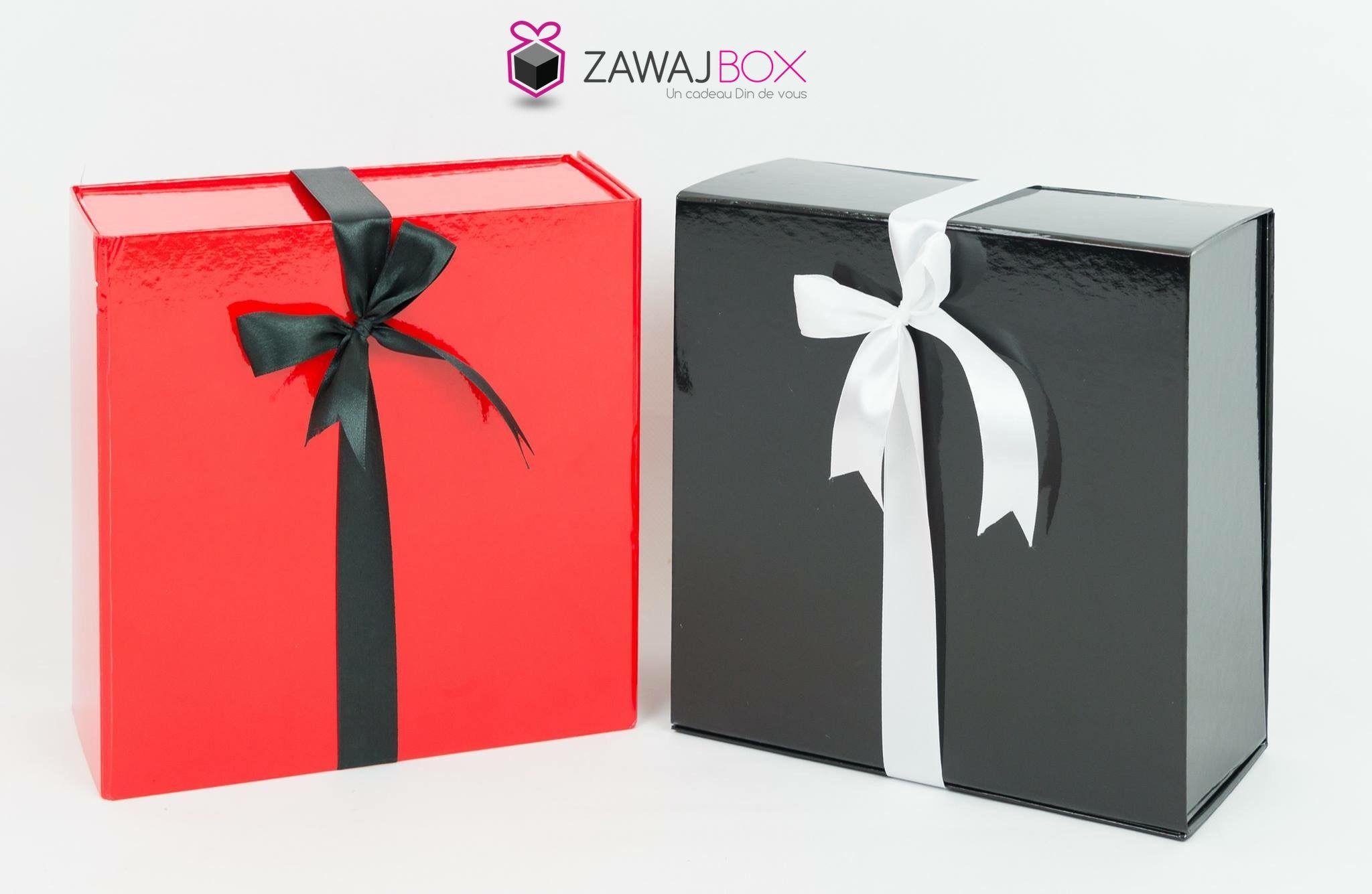 Top ZawajBox® Coffret cadeau couples #musulmans #Muslim #Gifts | La  ZW33