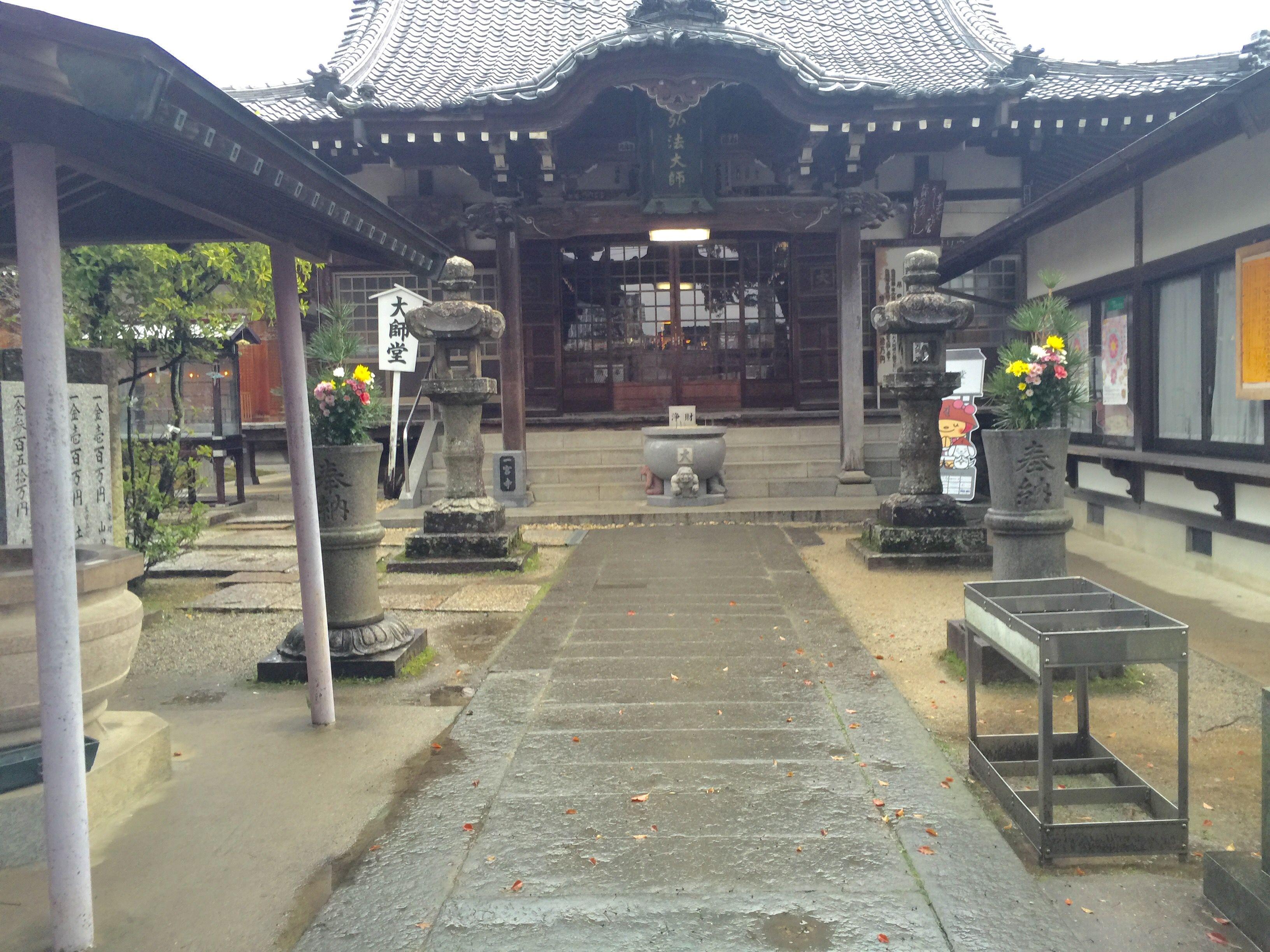 "四国八十八箇所83番札所  一宮寺  ""Ichinomiya-ji""It is the No. 83 pilgrim stamp office of the 88 Temples of Shikoku."