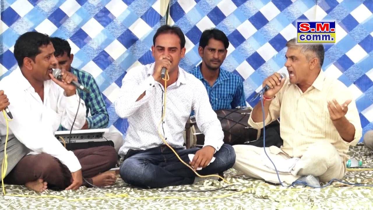 Megnath Diya Mar Kat Ke - Kota Ragni Competition