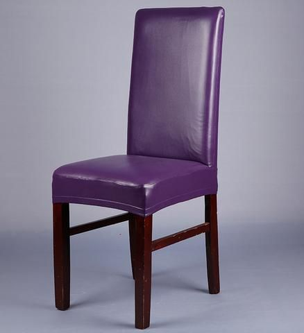 Pu Leather Spandex Chair Covers Brown Silver Wine Red