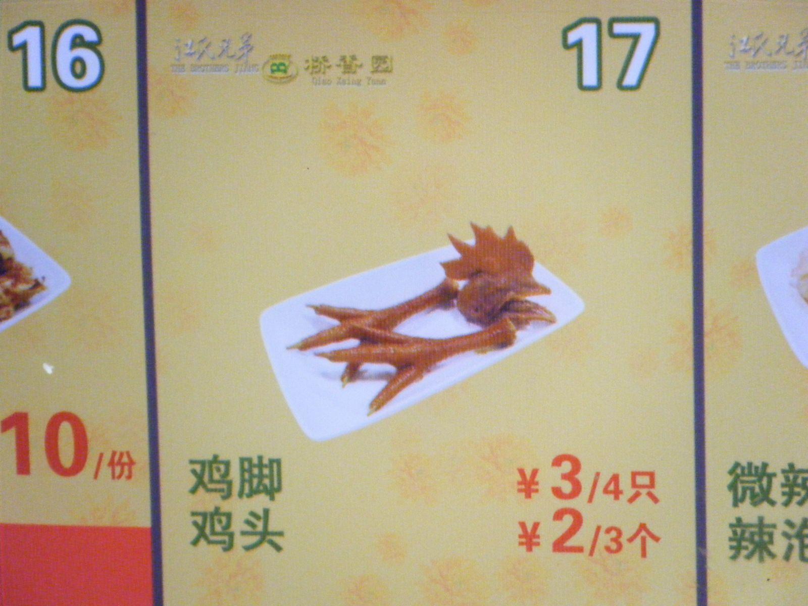 Shanghai menu item
