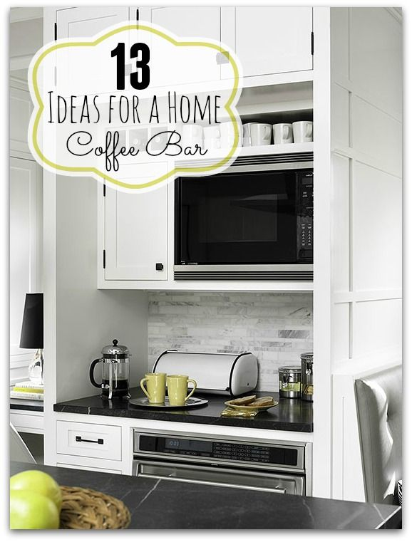 Love coffee? Create a fabulous coffee bar in your home! Here are 13 great ideas for an organized, functional, and beautiful home coffee bar! 13 Ideas for a Home Coffee Bar via tipsaholic.com #coffeebarideas
