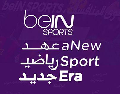 Check Out New Work On My Behance Portfolio Bein Sport Exclusive Http Be Net Gallery 31272801 Bein Sport Exclusive Bein Sports Sports New Work