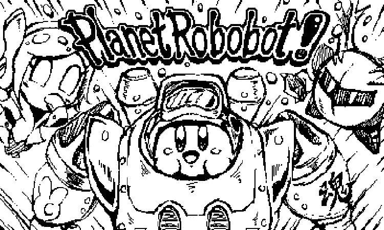Kirby Planet Robobot Coloring Pages Kirby Coloring Pages Kirby Games