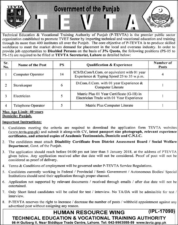 Technical Education And Vocational Training Authority TEVTA Jobs - on the job training form