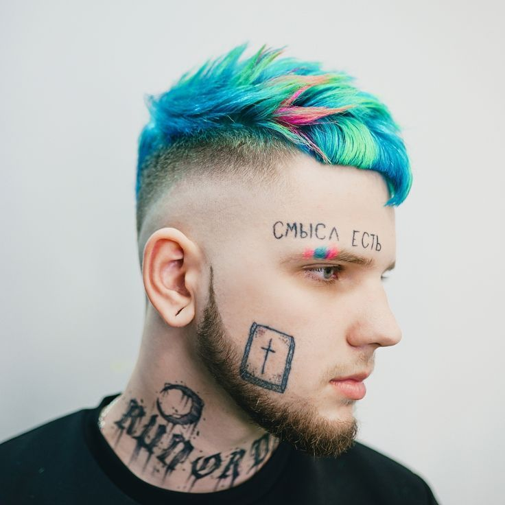 Pin On Coloration Cheveux Pour Les Hommes