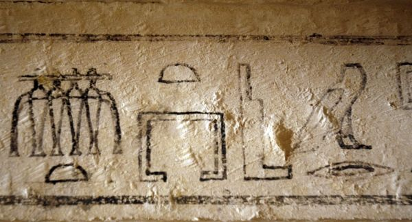 Archaeologists have discovered an unknown pharaoh, confirming for the first time the existence of the Abydos Dynasty of pharaohs who ruled an area of Egypt between the northern and southern kingdoms during the Second Intermediate Period around 1650-1550 BCE. The 3,600-year-old remains of King Woseribre Senebkay were found in a tomb that had apparently been looted, as the pharaoh's mummified casing was ripped apart and tomb decorations were missing.