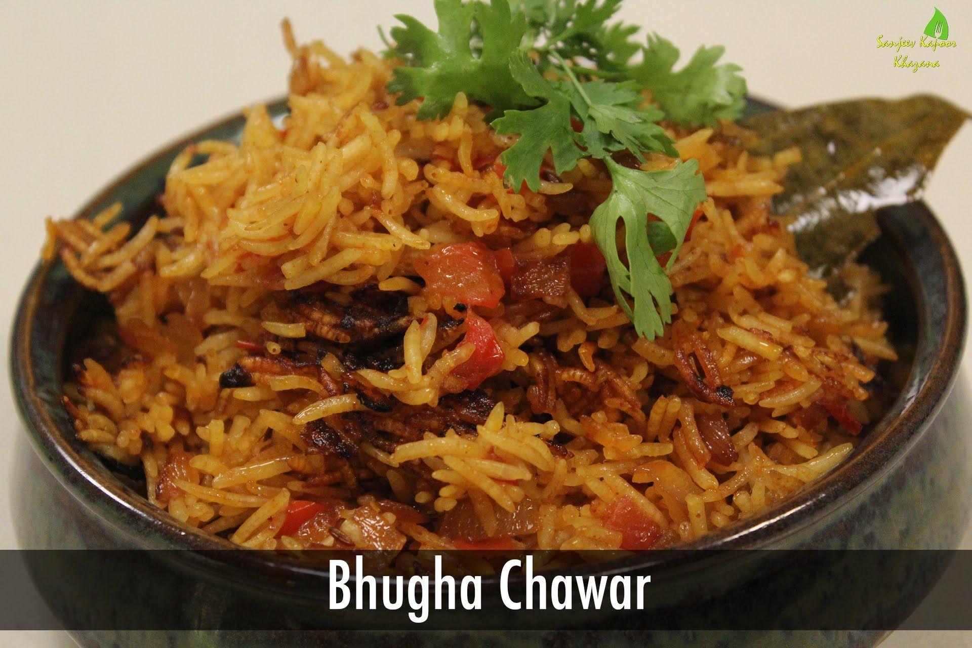 Bhuga chawar simple recipes sanjeev kapoors khana khazana bhuga chawar simple recipes sanjeev kapoors khana khazana forumfinder Choice Image