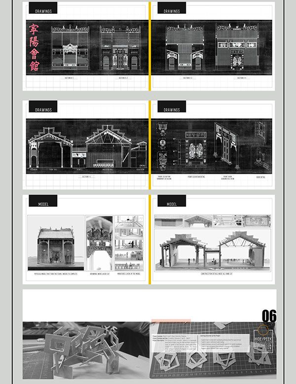 BEHANCE ARCHITECTURE UNDERGRADUATE