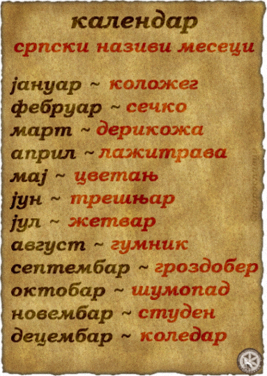 Old names of months, all very agricultured