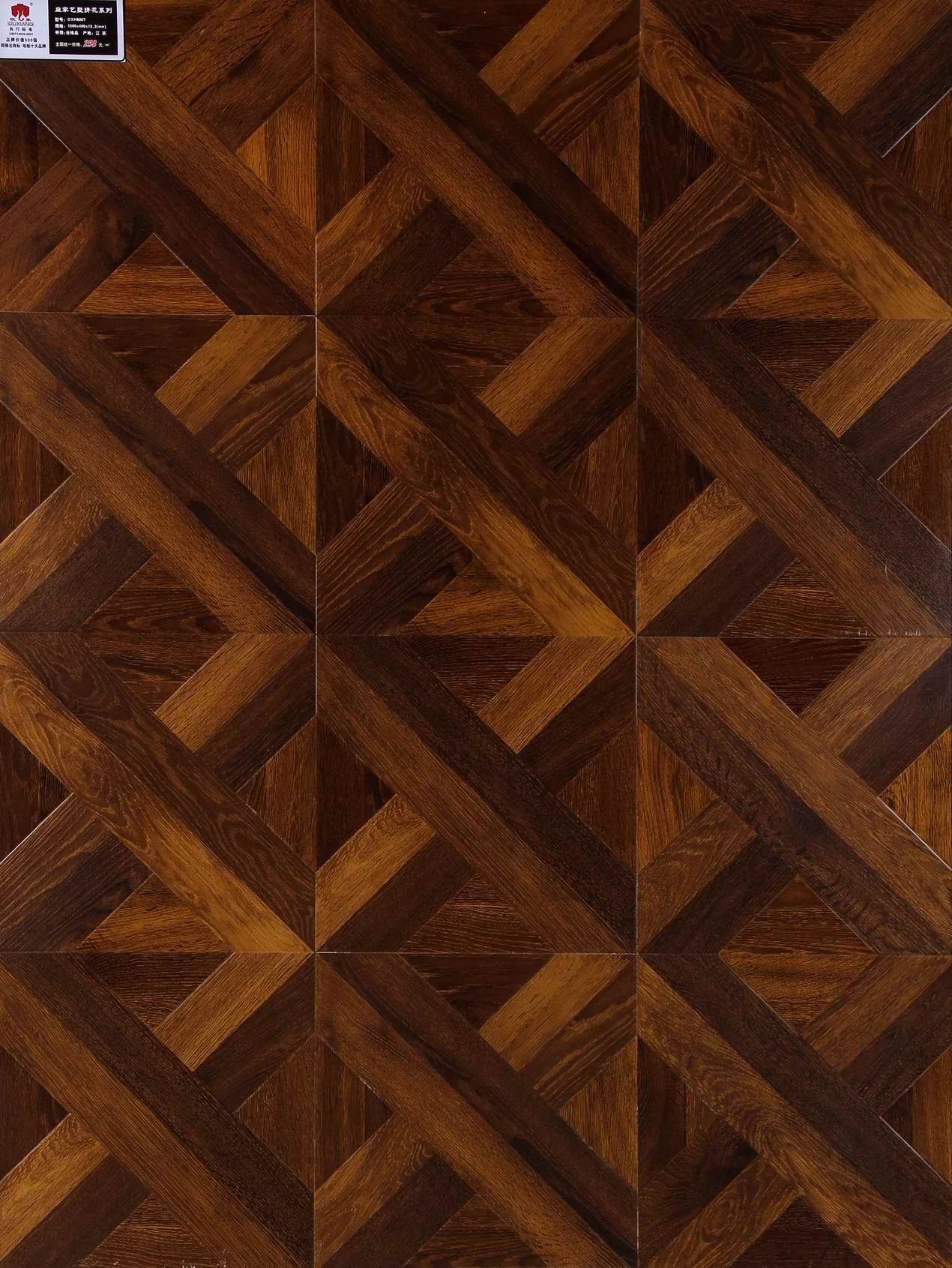 Pin by A Mariano on Home in 2019  Parquet flooring