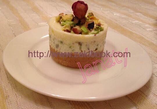 منقول تشيز كيك الفستق Arabic Sweets Arabic Food Desserts