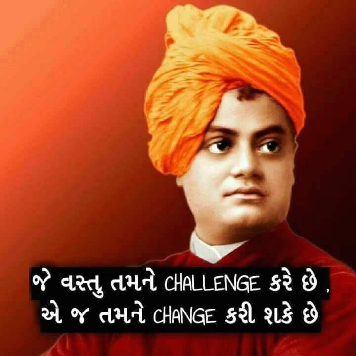 new chapter in life quotes in hindi