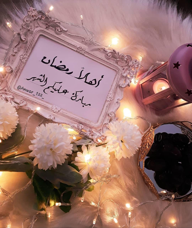 Pin By Sara Yassir On Ramadan In 2021 Ramadan Images Islam Ramadan Floral Wallpaper Iphone