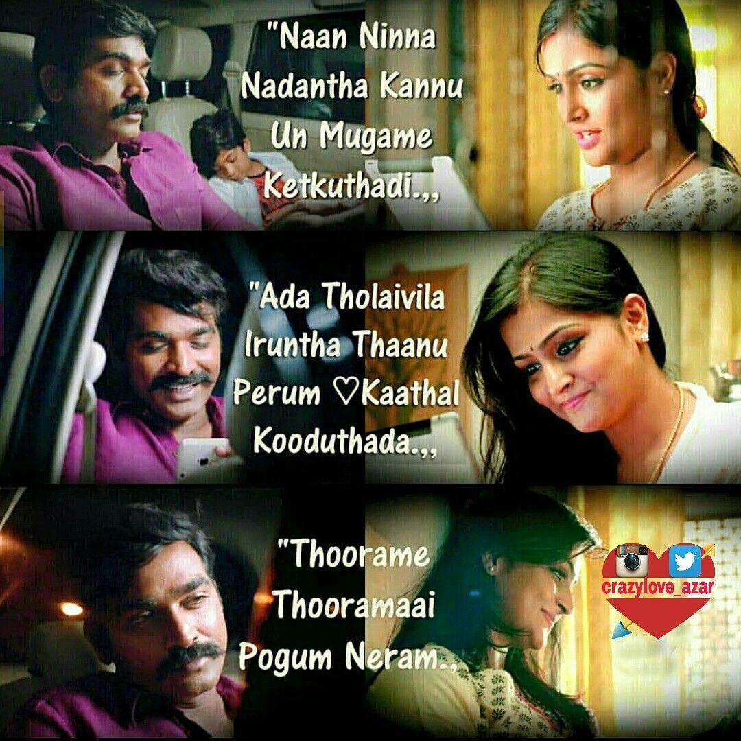 Pin by crazylove_azar on crazylovehaha Movie love quotes