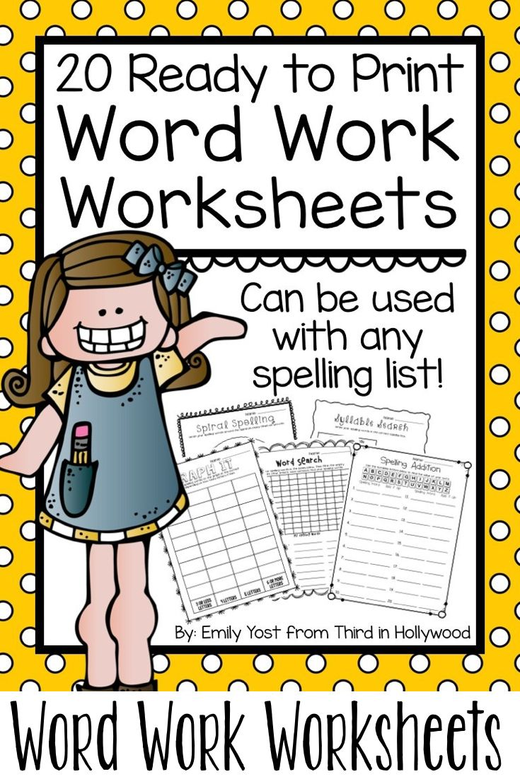 Word Work Worksheets Use With Any Spelling List Print