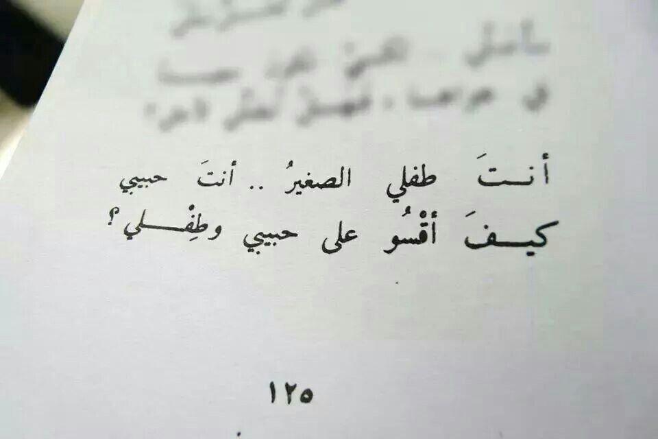 Pin By Majeda Haidoura On Words Iyo Math Words