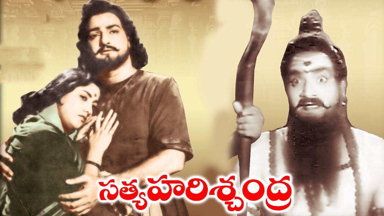 Telugu Movies   | Telugu Full Length Movies - YouTube