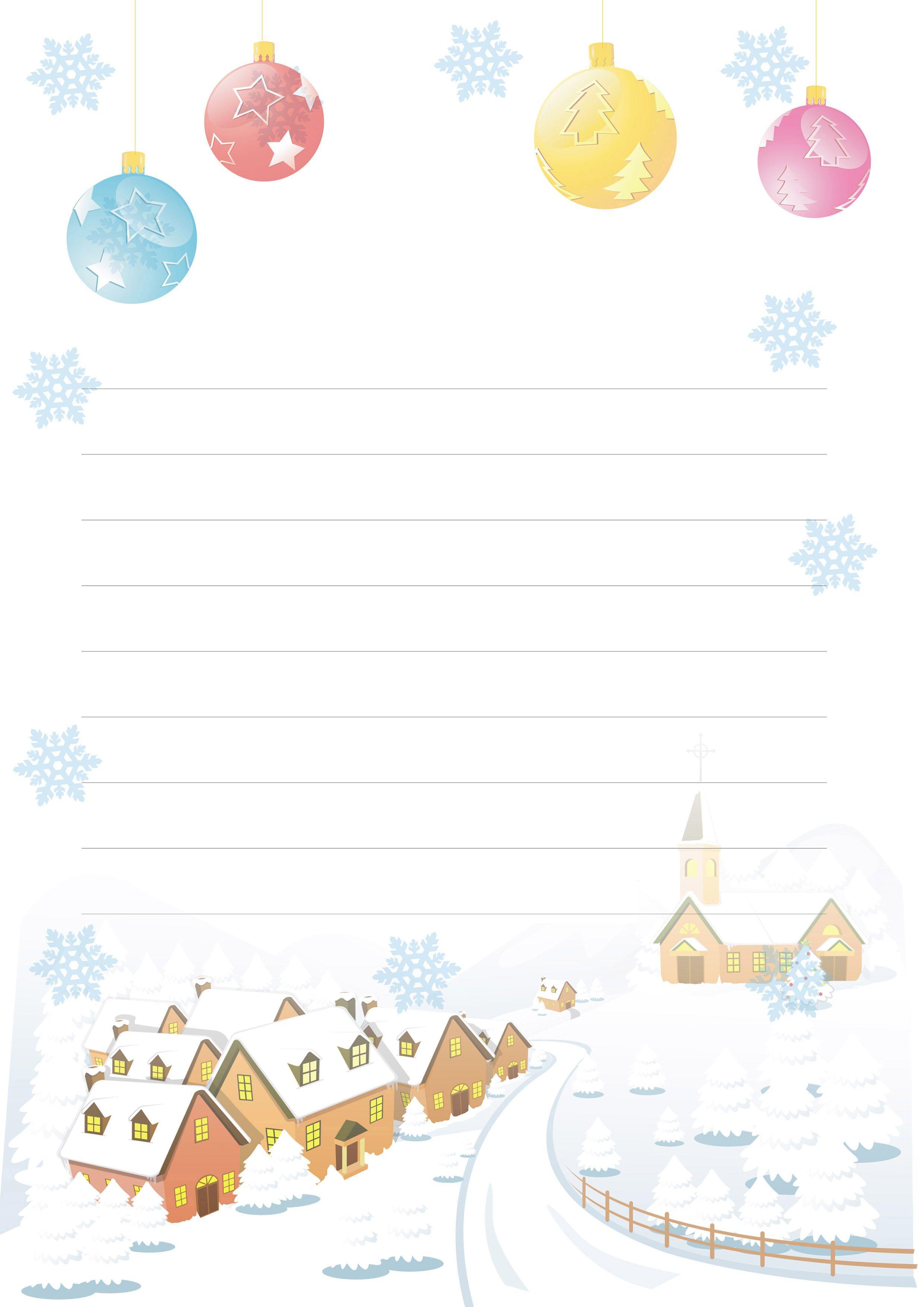Оформить, бланк открытки для детей