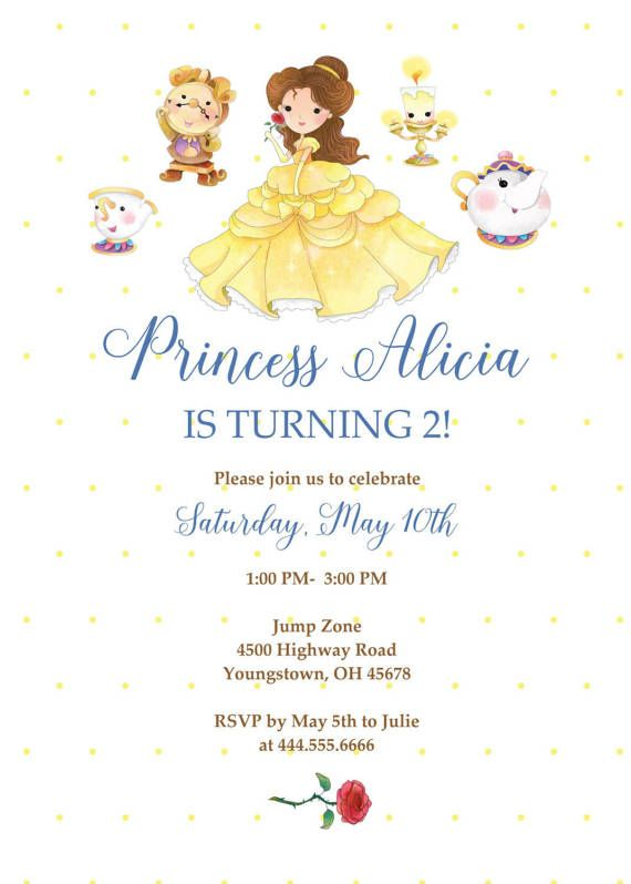 Pin On Beauty And The Beast Party Ideas